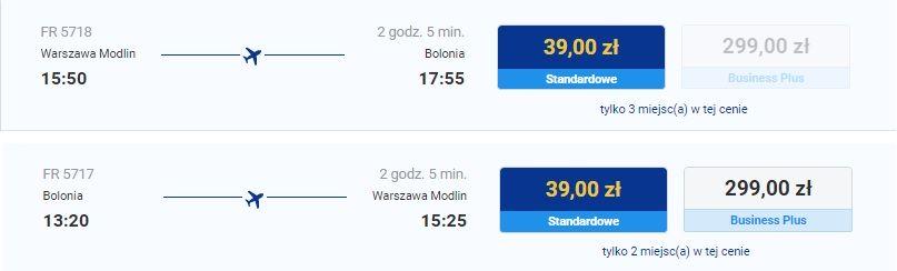 Screen Ryanair