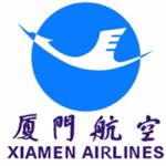 Xiamen Airlines_s4f